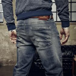 Wie-spijkerbroek-past